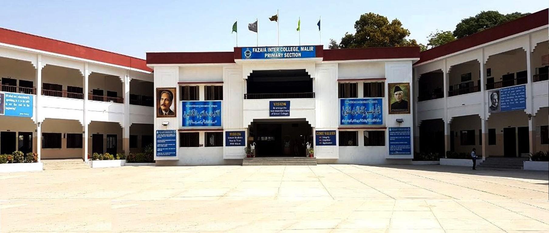1-Fazaia-Inter-College,-Malir_1584172835.jpg